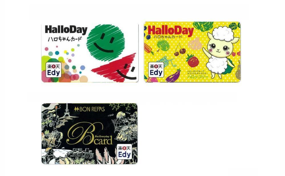 ちゃん カード ハロ (終了しました)【祝!ハローデイ60周年】サントリーの対象商品を買って「ハロちゃんカードポイント」・「Bカードポイント」を当てよう! 九州エリアキャンペーン・イベント情報 サントリー